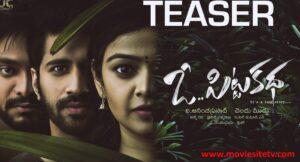 O Pitta Katha Movie Download Movierulz  O Pitta Katha Movie Download Tamilrockers
