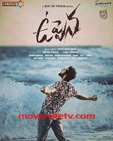 uppena movie download tamilrockers | uppena movie download in telegram