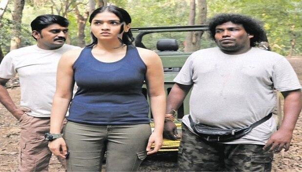 Trip Movie Download in tamilrockers