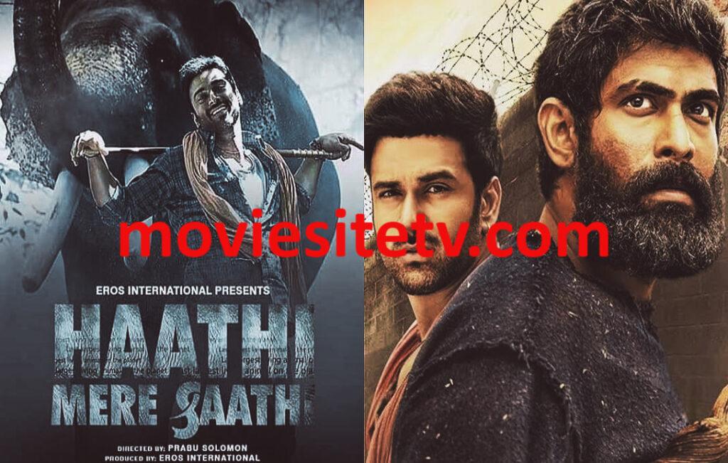 Haathi Mere Saathi Movie [Download Filmyzilla]