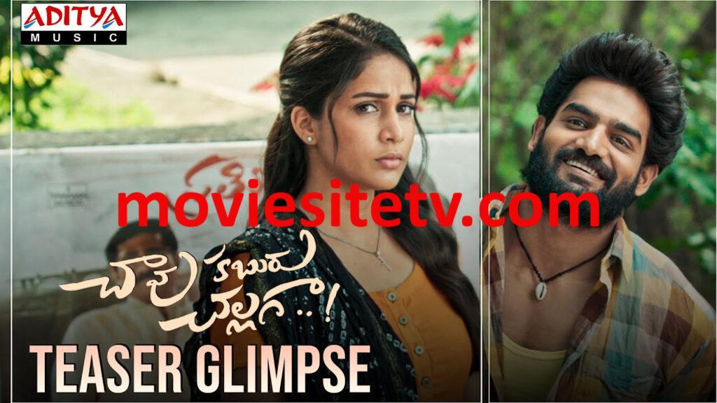 Chavu Kaburu Challaga Movie Download movierulz
