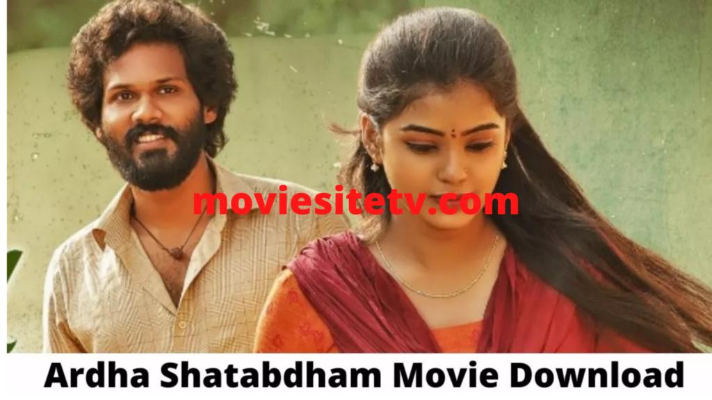 ardha shatabdham movie download movierulz